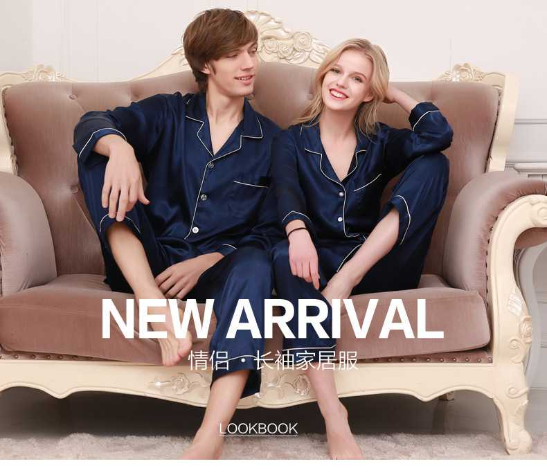 New couple pajamas ice silk long sleeve large size home service suit on sale 1