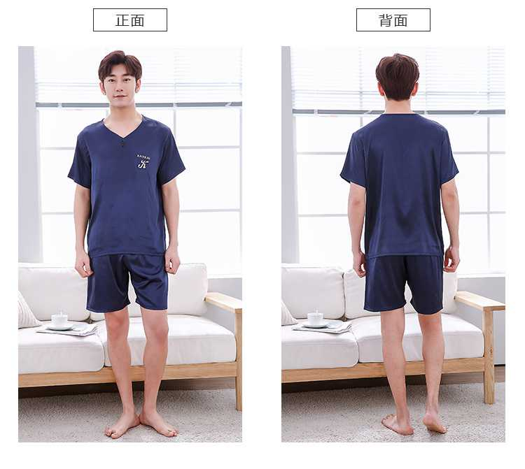 Mixed Batch of Simulation Silk Short-sleeved Thin Section Casual Pullover Couple Pajamas on sale 9