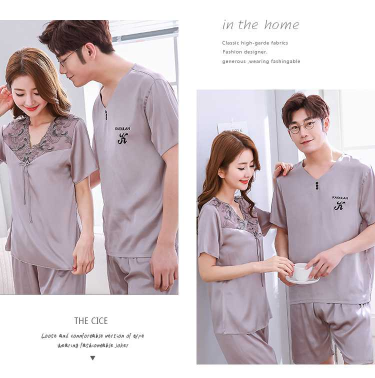 Mixed Batch of Simulation Silk Short-sleeved Thin Section Casual Pullover Couple Pajamas on sale 14