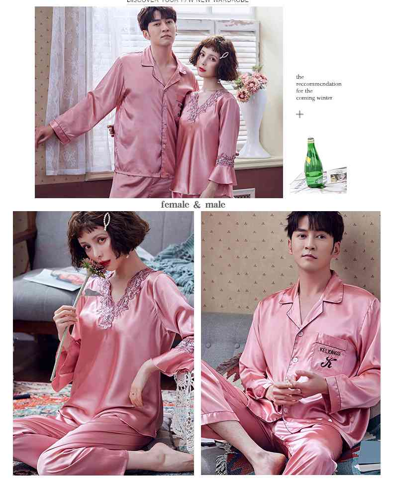 Couple Pajamas Ice Silk Sexy Thin Section Long-sleeve Home Service Suit on sale 7