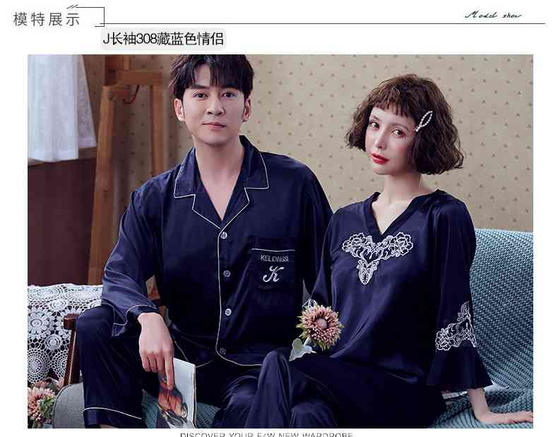 Couple Pajamas Ice Silk Sexy Thin Section Long-sleeve Home Service Suit on sale 8