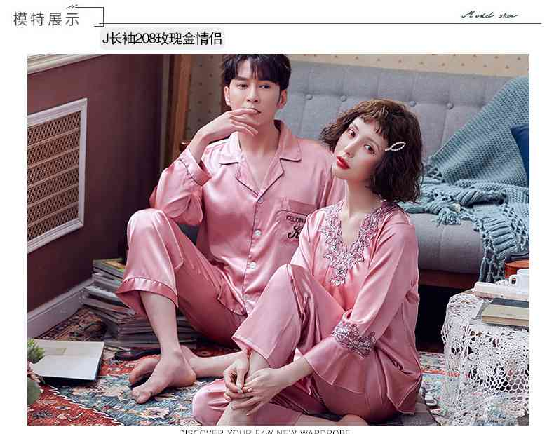 Couple Pajamas Ice Silk Sexy Thin Section Long-sleeve Home Service Suit on sale 9