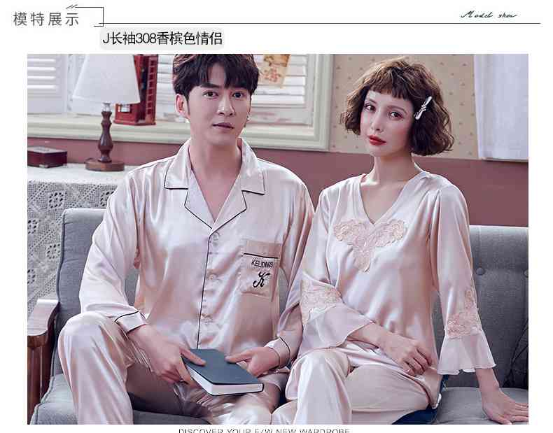 Couple Pajamas Ice Silk Sexy Thin Section Long-sleeve Home Service Suit on sale 5