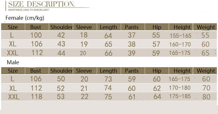 Summer Korean simulation silk couple short sleeve wide loose shirt V-neck pajamas suit on sale 6