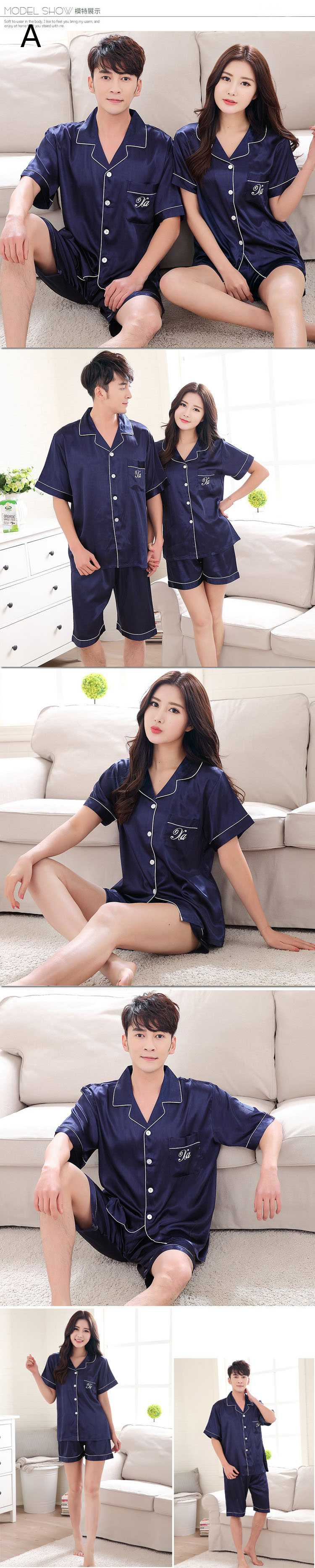 Summer Korean simulation silk couple short sleeve wide loose shirt V-neck pajamas suit on sale 1
