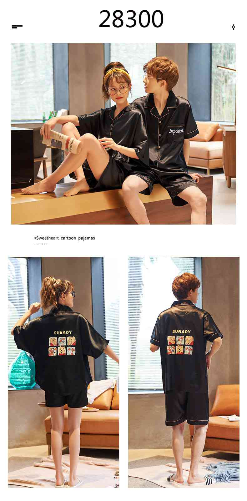 Summer Thin Section Ice Silk Cartoon Net Red Wind Couple Pajamas Home Service Suit on sale 6