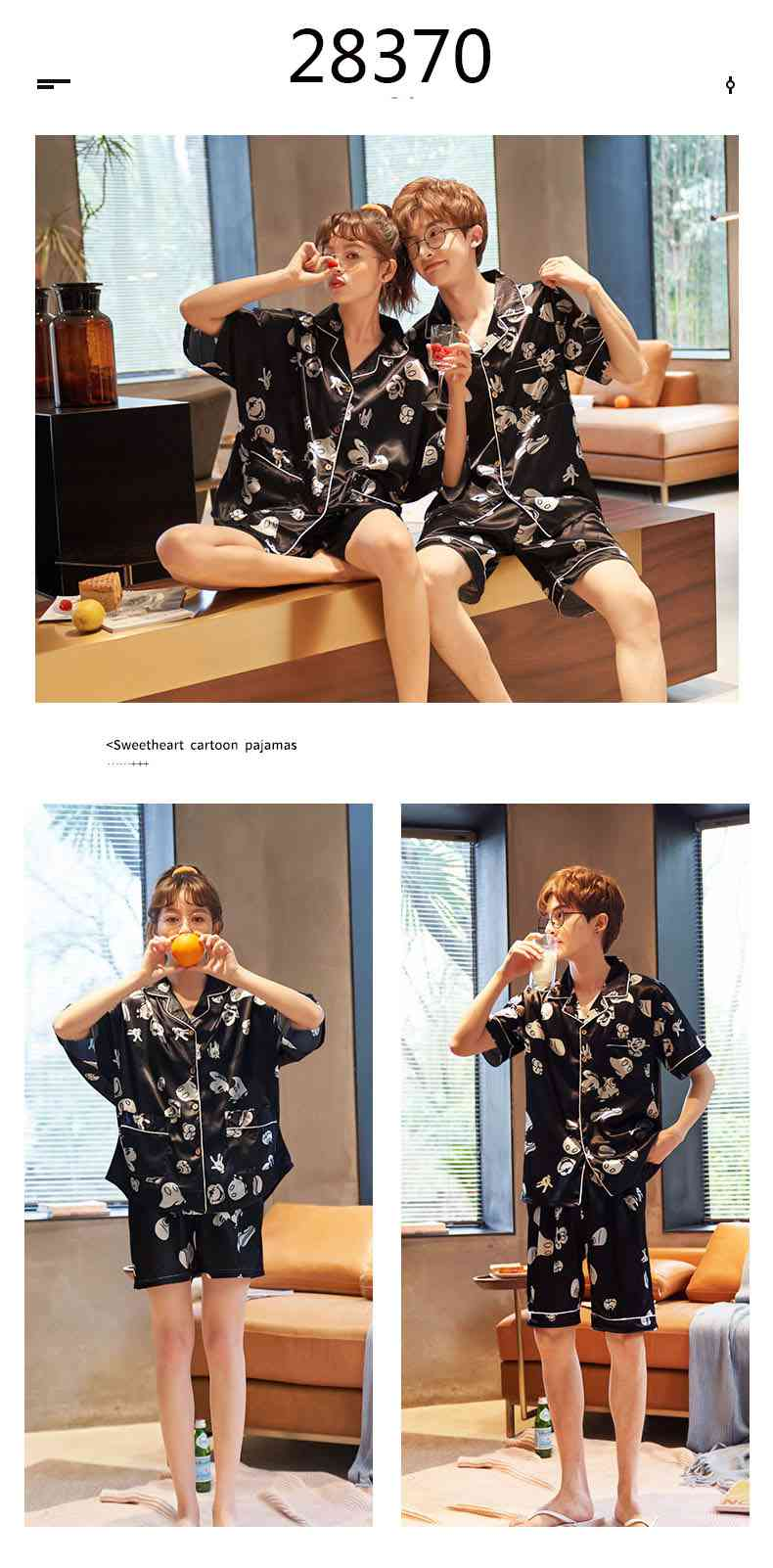 Summer Thin Section Ice Silk Cartoon Net Red Wind Couple Pajamas Home Service Suit on sale 7
