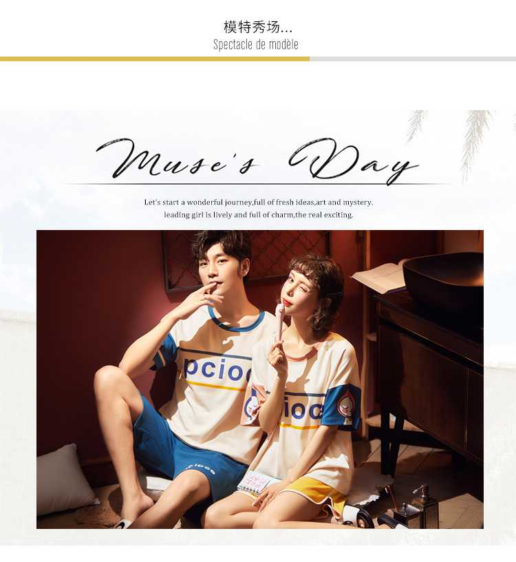 summer short-sleeved cotton thin large size loose men and women two-piece suit home service on sale 12