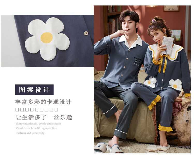 Korean couple long-sleeved trousers sweet and cute doll lapel cotton home service suit on sale 6