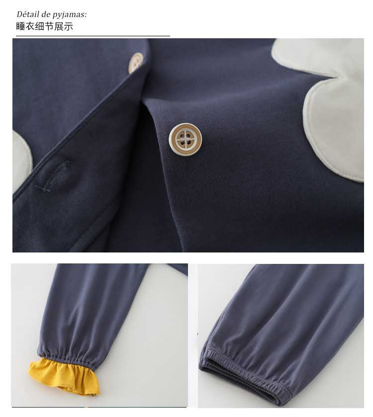 Korean couple long-sleeved trousers sweet and cute doll lapel cotton home service suit on sale 4