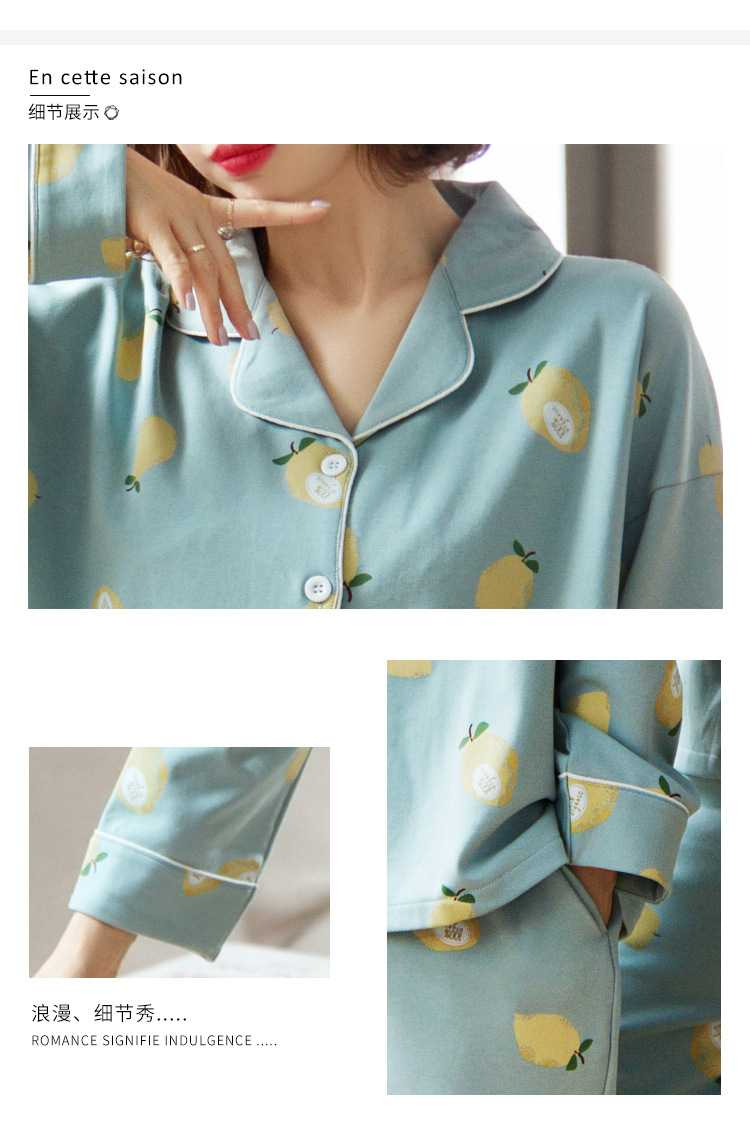 new style Korean cardigan models cotton long-sleeved casual men's and women's Pajamas on sale 1