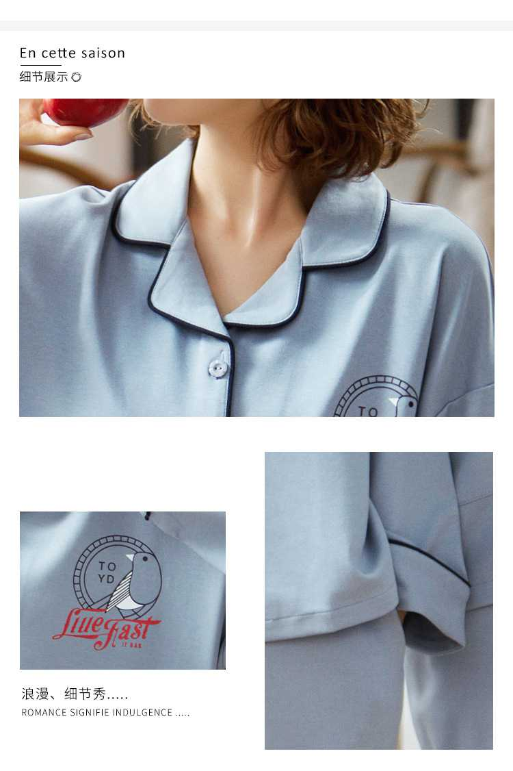 new style Korean cardigan models cotton long-sleeved casual men's and women's Pajamas on sale 5