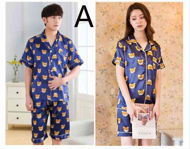 Short-sleeved casual family Suit Ice Silk Couple Home Service on sale 1