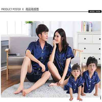 Short-sleeved casual family Suit Ice Silk Couple Home Service on sale 2