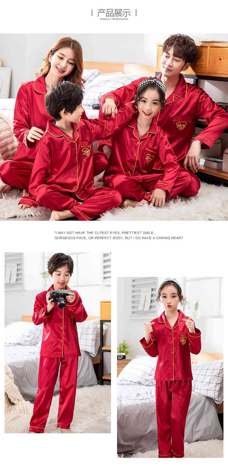 Champagne Gold Ice Silk Long-sleeved Air-conditioned Parent-child Clothing Family Suit on sale 12