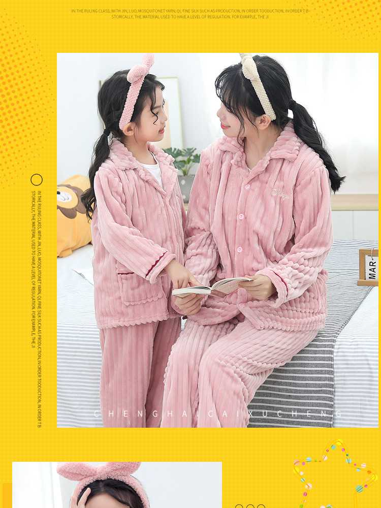 Children's flannel family wear thick Korean pajamas set home service on sale 8